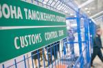 В ЕАЭС особое внимание нужно уделить механизму безбумажной торговли