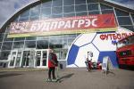 У Мінску стартавала спецыялізаваная выстаўка «Будпрагрэс-2019»