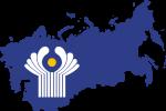 У Мінску сустрэнуцца члены Савета пастаянных прадстаўнікоў СНД