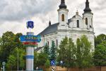 Как Слоним готовится ко Дню белорусской письменности