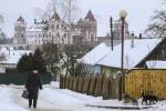 В Мирском замке во время войны погибло около 650 евреев