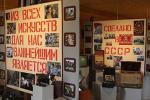 На Магілёўшчыне адкрылі ўнікальны музей, прысвечаны савецкаму мінуламу