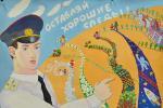 Падведзены вынікі конкурсу да 100-годдзя беларускай міліцыі
