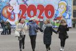 З Новым 2020-м годам!