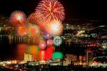 Як адзначаюць Новы год у розных кутках свету?