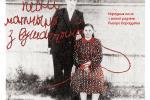 Пабачыў свет альбом песень з малой радзімы Рыгора Барадуліна