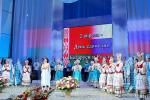 Белорусы и россияне отпраздновали День единения