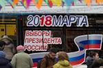 У Расіі праходзяць прэзідэнцкія выбары
