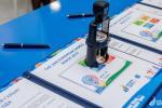 Минсвязи выпустило 4 марки из серии «II Европейские игры 2019 года»