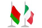 Беларуска-італьянскі тавараабарот плануецца павялічыць да €1 млрд