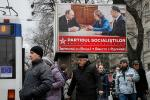 Присоединится ли Молдова к ЕАЭС?