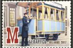 10 мая выходзяць чатыры новыя паштовыя маркі
