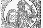 Міндоўг (? — 1263)