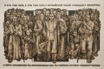 Подборка иллюстраций Василия Шаранговича представлена в Минске