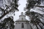 Як Жыровіцкі манастыр збіраецца адзначыць сваё 500-годдзе