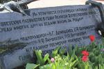Фотаслова Яўгена Пясецкага
