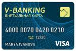 В стране появилась первая виртуальная карточка с кэшбэком