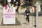 Як аптымізуюцца школы на Віцебшчыне?