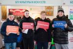 Выстаўка «Адукацыя і кар'ера — 2019» пройдзе ў Мінску 14—16 лютага