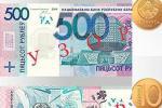 Абмен банкнот на манеты — да пачатку работы гандлёвых аб'ектаў