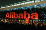 Alibaba стала супербрендом