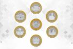 Нацбанк выпусціў у абарачэнне памятныя манеты серыі «Архітэктура Беларусі»