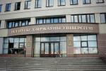 Савет БДУ прыняў рашэнне рэарганізаваць Інстытут журналістыкі