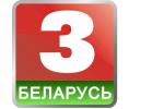 По телевидению покажут проекты, приуроченные к праздничным датам деятелей белорусской и советской культуры