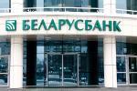 Беларусбанк пакуль не будзе браць камісіі за плацяжы наяўнымі