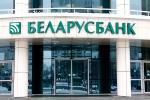 Школьнікі прынялі ўдзел у інтэлектуальнай гульні ад Беларусбанка