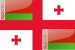 Беларусь и Грузия будут расширять сотрудничество