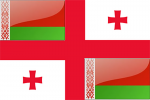 Што Беларусь можа прапанаваць Грузіі?
