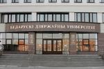 У сталічных ВНУ 1 красавіка пройдуць Дні адкрытых дзвярэй