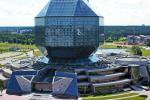 VIII навукова-практычная канферэнцыя «Электронная культура»