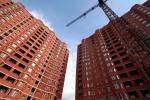 Что изменится в долевом строительстве?