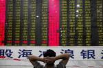 Рынак капіталу - трыльён долараў