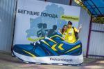 «Европейские забеги» #vеlсоmbеgоm стартовали в Бресте