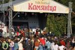 1 верасня адбудзецца фестываль «Камяніца»