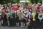 1 жніўня стартавала акцыя «У школу з усмешкай!»