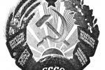Пабачыў свет зборнік дакументаў, прысвечаны абвяшчэнню БССР