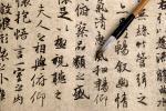 Курсы па вывучэнні мовы хіндзі ўпершыню адкрываюцца ў БДУ