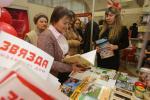 Як адкрывалася XXVІІ Мінская міжнародная кніжная выстаўка-кірмаш