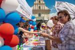 «Дзень шматнацыянальнай Расіі» прайшоў у Мінску