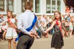 Республиканский праздник «Последний звонок» пройдет в этом году в Орше