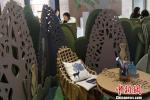 В Нанкине открылось картонное кафе