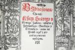 Прэс-прэзентацыя факсімільнага ўзнаўлення Берасцейскай Бібліі