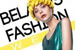 Belarus Fashion Week вясна-лета 2019