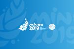 Результаты седьмого дня II Европейских игр