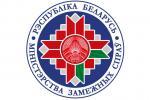 МЗС Беларусі: ДРСМД «магчыма і трэба» захаваць