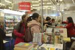 Страны «пятерки» приняли участие в XXVІІ Минской международной книжной выставке-ярмарке